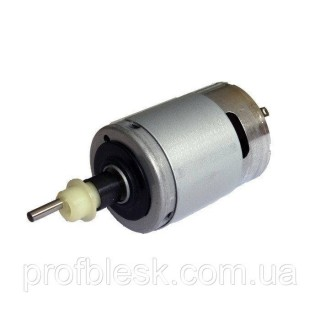 Мотор с эксцентриком для CHROM STYLE PRO 2,6 V