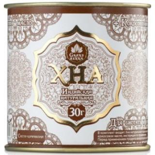 ХНА для биотату и бровей светло-коричневая 15 г VIVA Henna