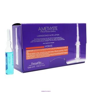 Акция !!! Лосьон для волос Farmavita Amethyste Hydrate Luminescence Nutri Lotion Увлажняющий 8 мл x 12шт