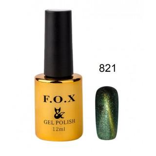 F.O.X gel-polish gold Chameleon 821 12 мл