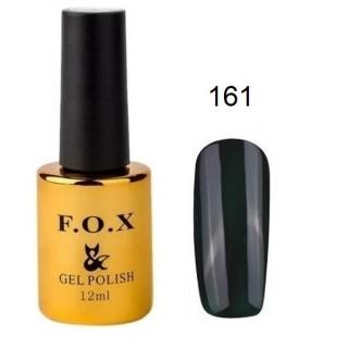 161 F.O.X gel-polish gold Pigment 12мл