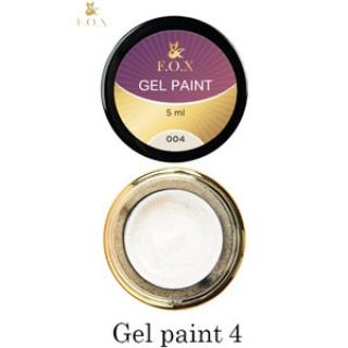 004 F.O.X Gel paint 5 мл