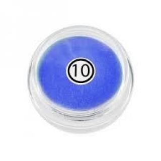 10 Пудра синяя 2 г