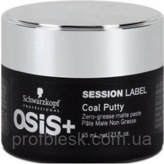 Матирующая глина Schwarzkopf Professional OSiS+ Session Label Coal Putty65 мл
