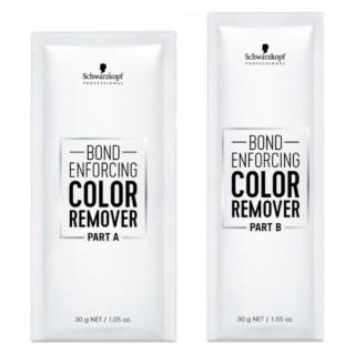 Средство для удаления пигмента с волос Schwarzkopf Professional Bond Enforcing Color Remover 10x30 г