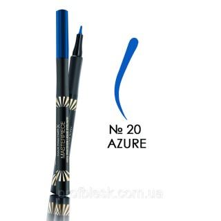 MF Подводка Masterpiece №20 (azure)