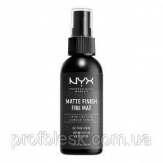 NYX Фиксирующий спрей д/макияжа матирующий 60 мл