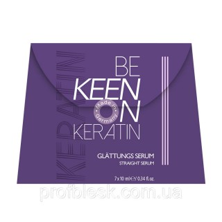 KEEN KERATIN Сироватка для випрямлення волосся (7 ампул по 10мл)