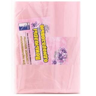 Пеньюар 50 шт Луганск розовые