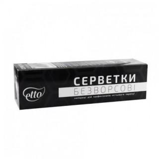 Салфетки 5*5 ЕТТО 300 шт безворсовые д/маник. в коробке