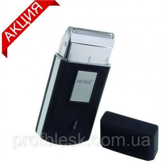 Пopтaтивнaя бpитвa (шейвер) Travel Moser Mobile Shaver (3615-0051)
